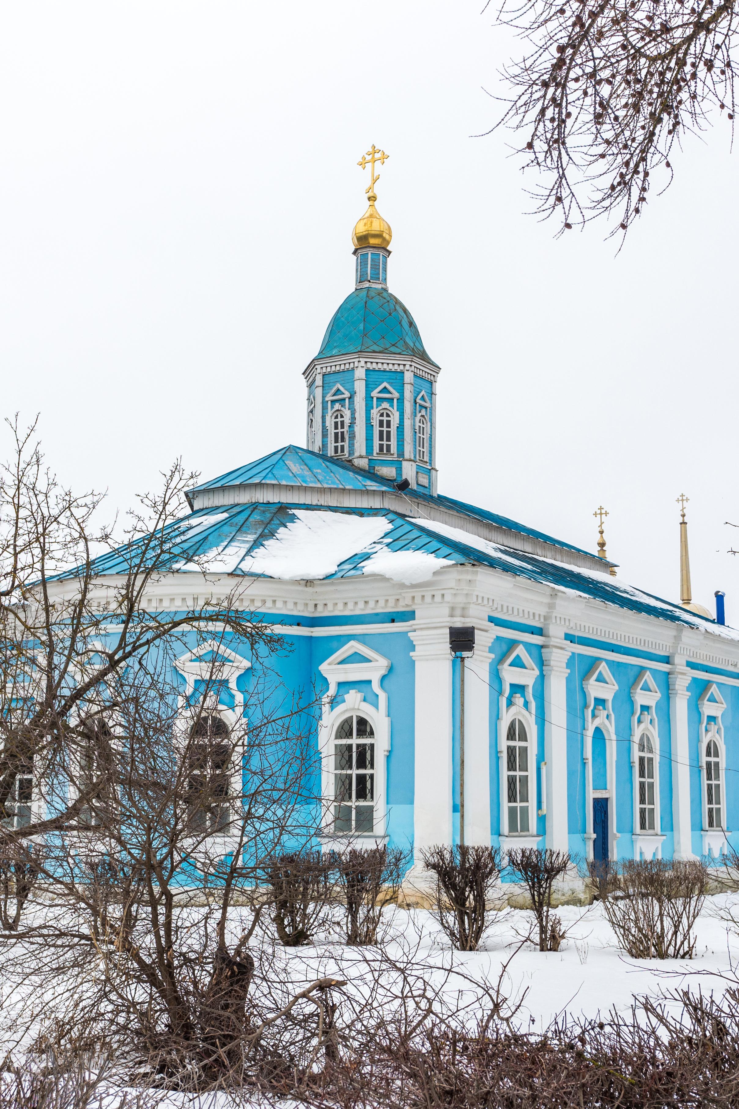 """Церковь Иконы Божией Матери """"Знамение"""""""