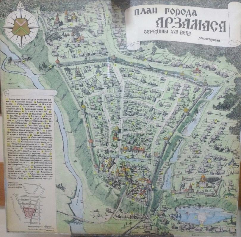План города Арзамаса. Фотография предоставлена Историко-художественным музеем г.Арзамаса