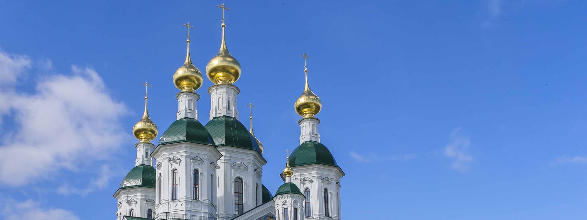 Свято-Успенский мужской монастырь - Саровская пустынь