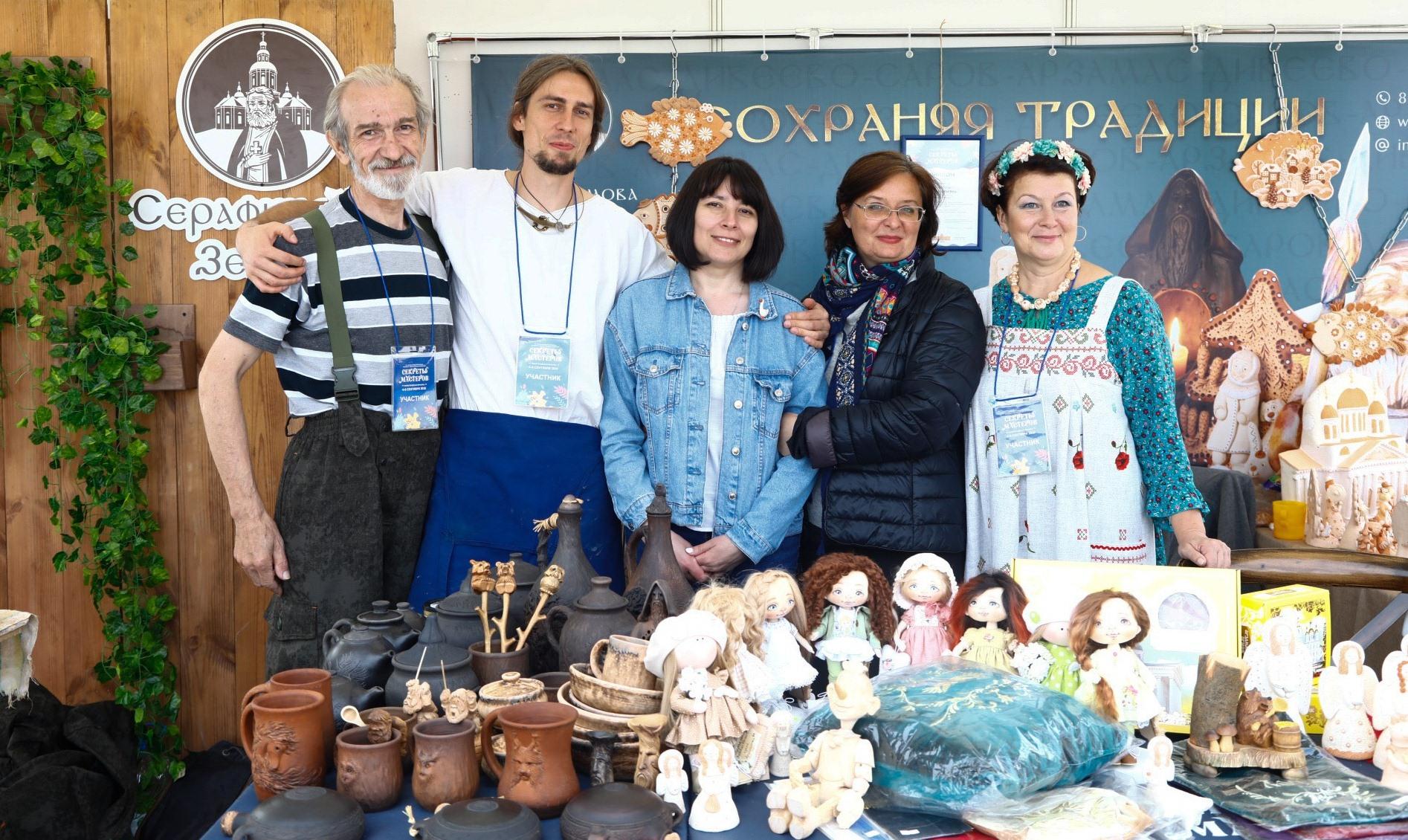 В Нижнем Новгороде проходит фестиваль народного художественного промысла «Секреты мастеров»