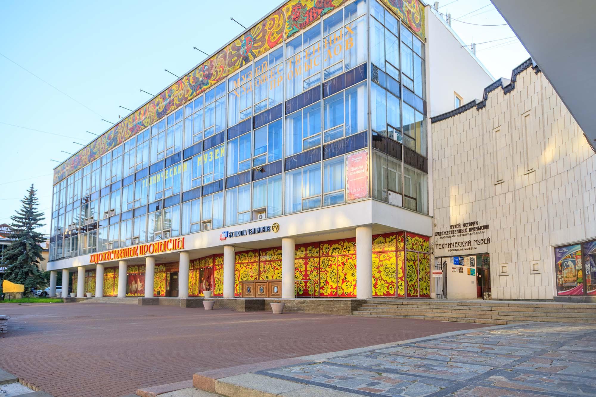 Дом народных художественных промыслов создадут в Нижнем Новгороде к 800-летию города