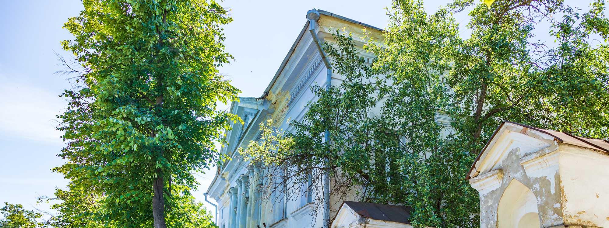 Дом Вязовова