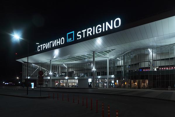 Международный аэропорт «Стригино» вошел в топ-10 самых красивых аэропортов России