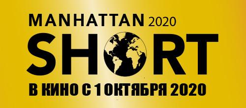 Фестиваль короткометражного кино пройдет в нижегородском кинотеатре «Орленок» с 1 по 7 октября