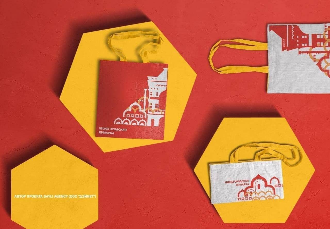 Подведены итоги конкурса графического дизайна «Айдентика Нижегородской ярмарки»