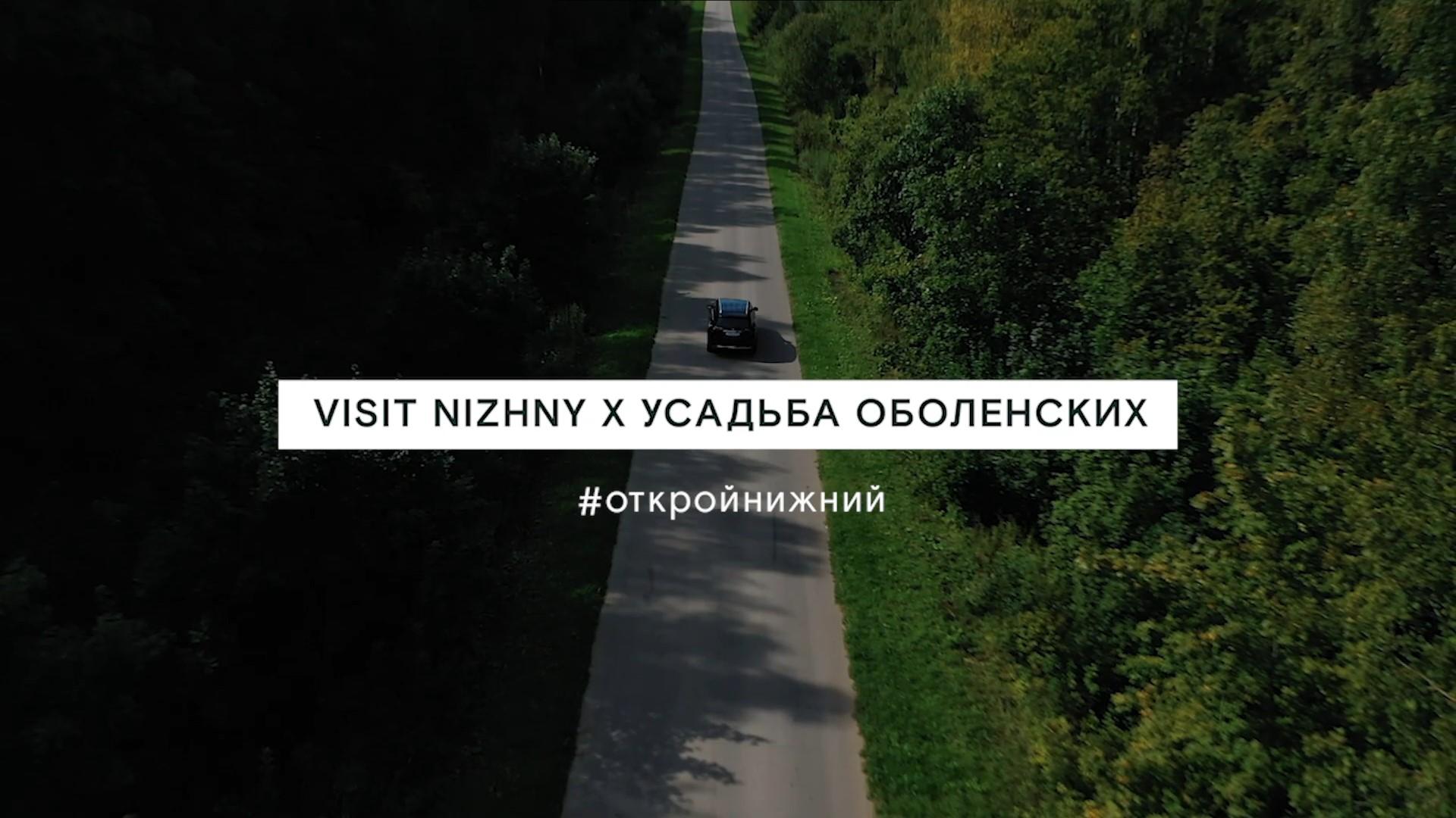 Посетить замок Оболенских в Воротынском районе Нижегородской области теперь можно в онлайн-режиме