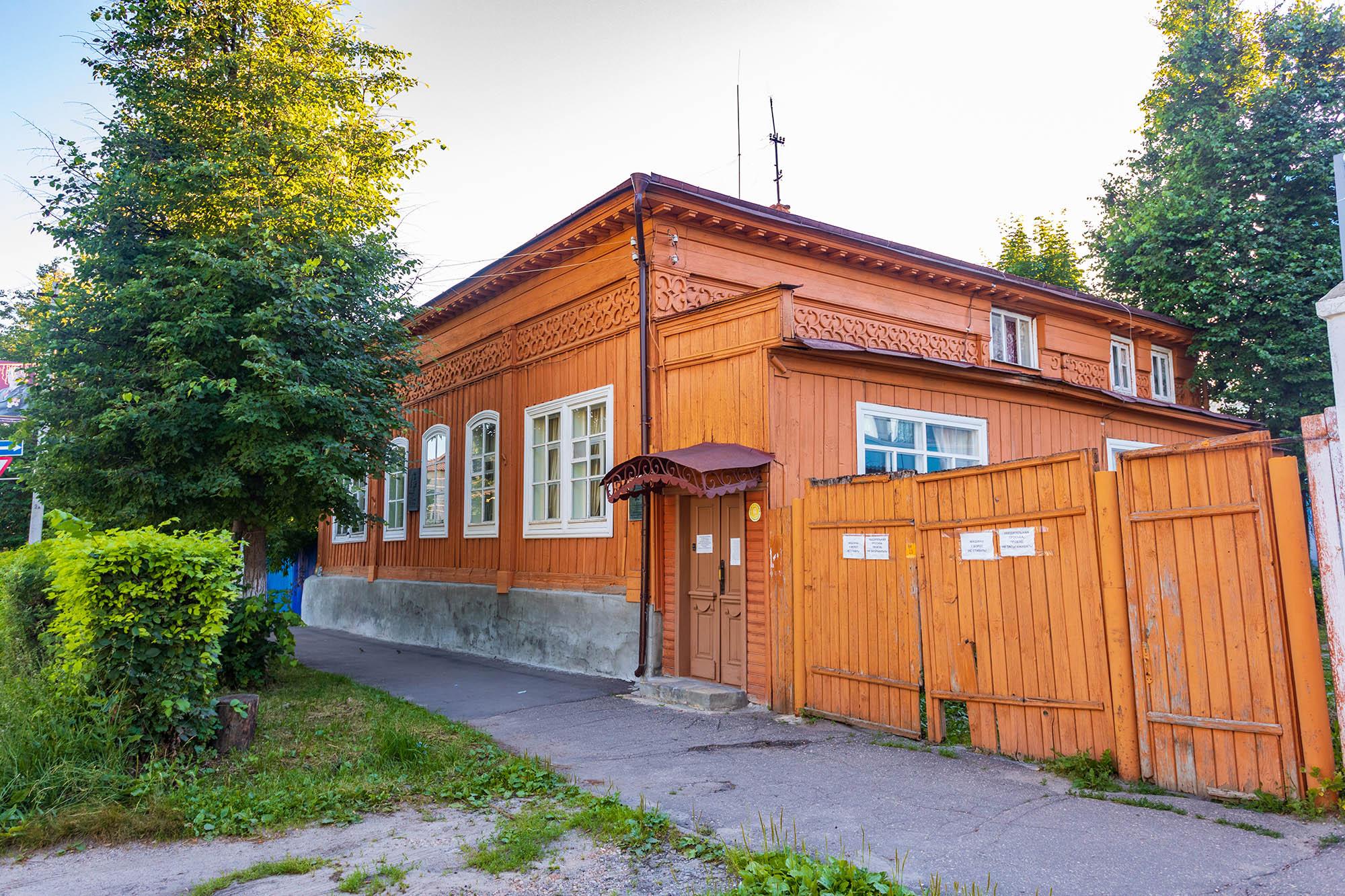 Мемориальный музей М. Горького