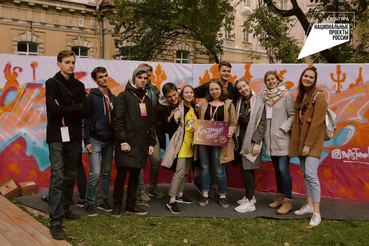 Нижегородцев приглашают 17 октября принять участие в виртуальном «Культурном квесте»