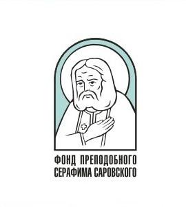 В Нижнем Новгороде обсудили запуск конкурса «Серафимовский врач»
