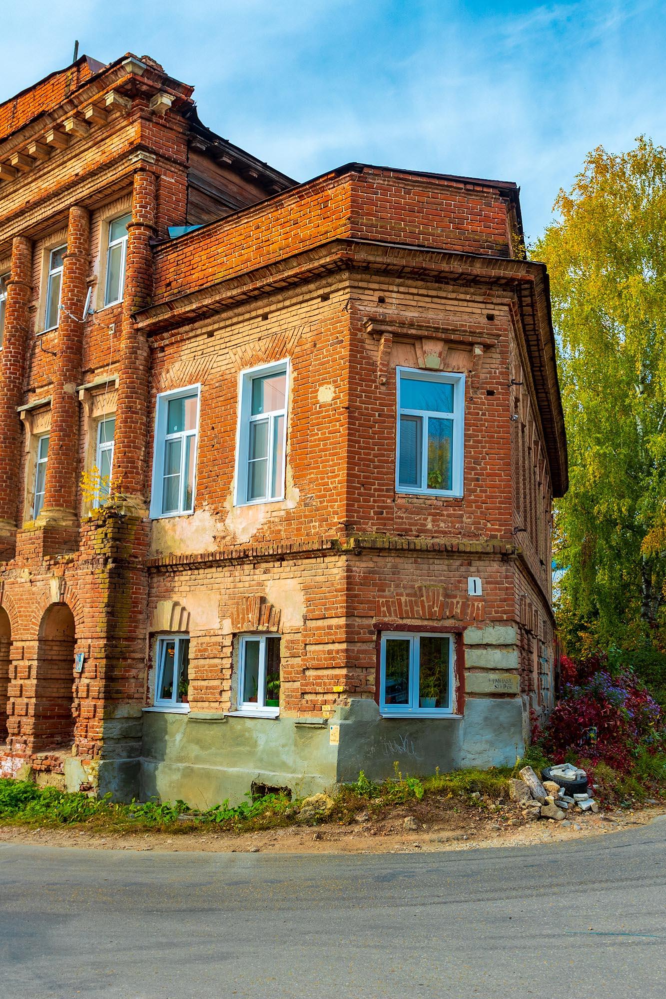 Купеческий дом Шкарина
