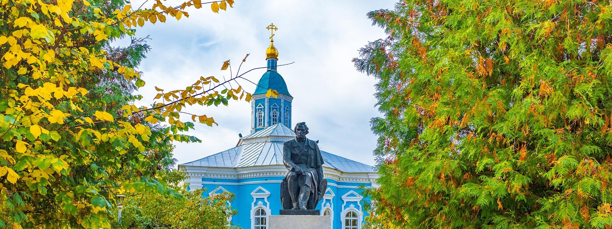 Памятник Александру Ступину