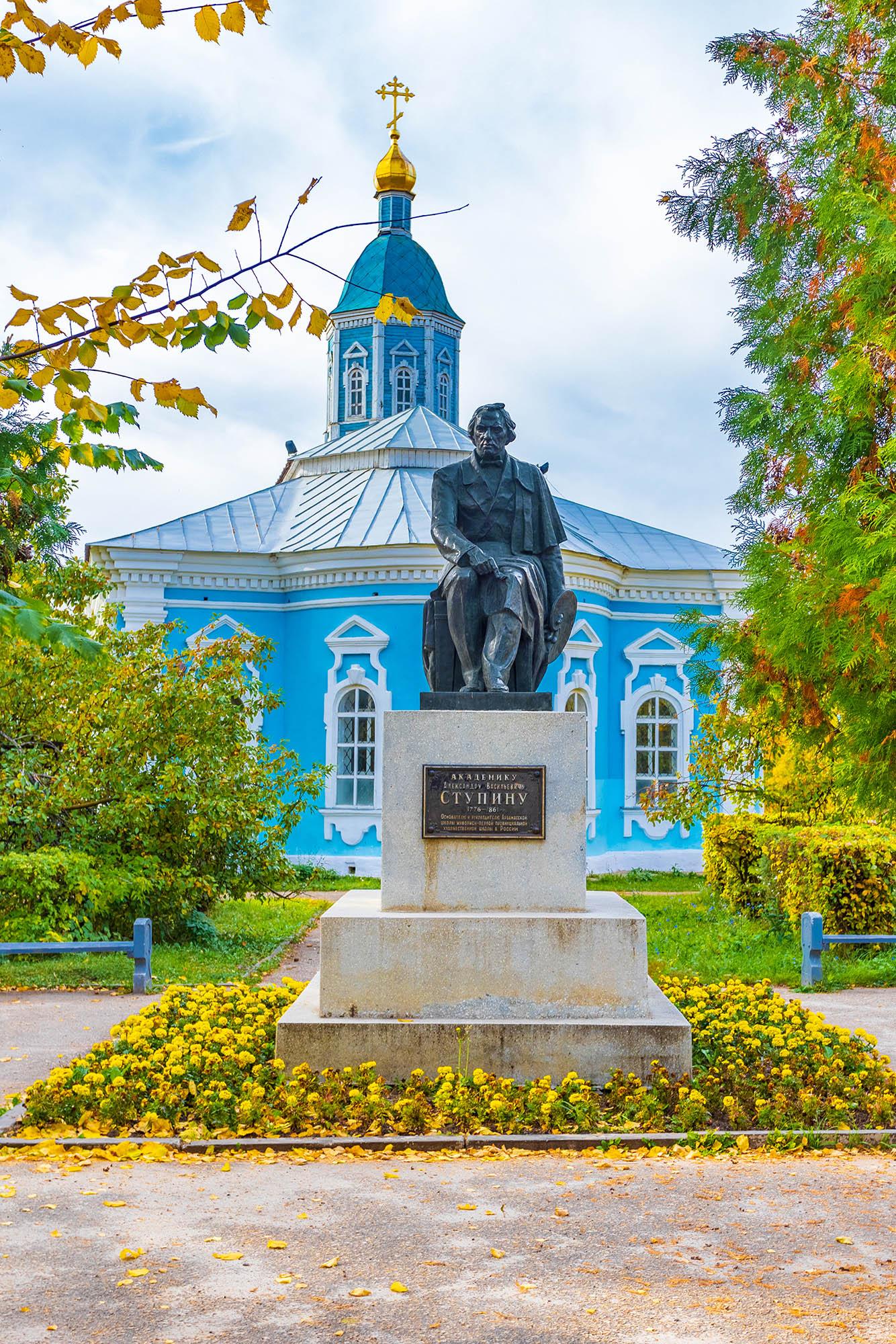 Памятник Ступину