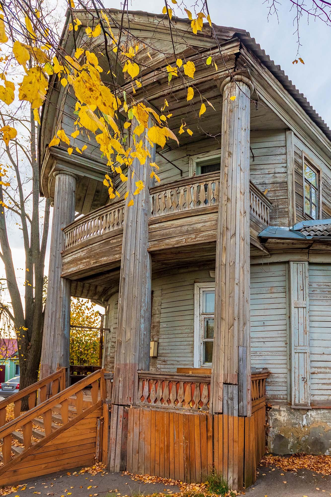 Купеческий дом Ханыкова