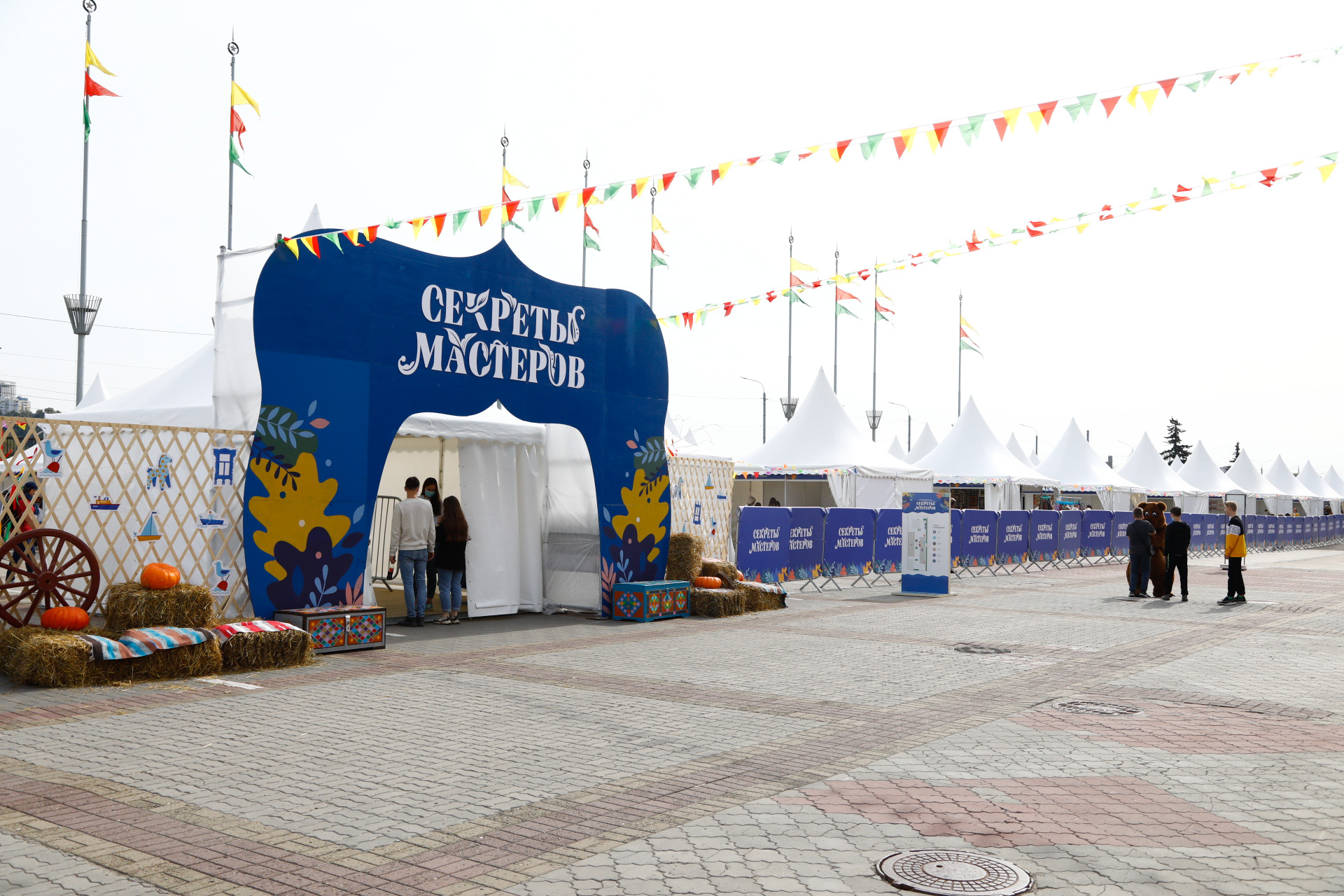 Семь проектов от Нижегородской области вышло в финал премии Russian Event Awards