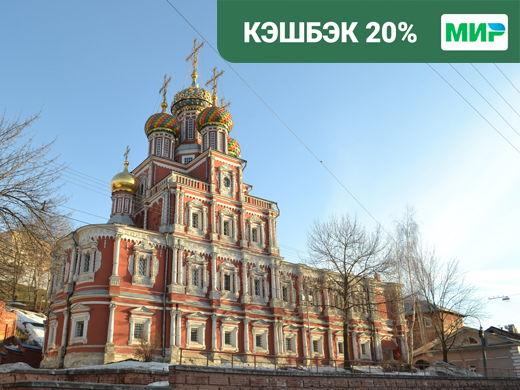 Нижний Новгород. Столица Волги