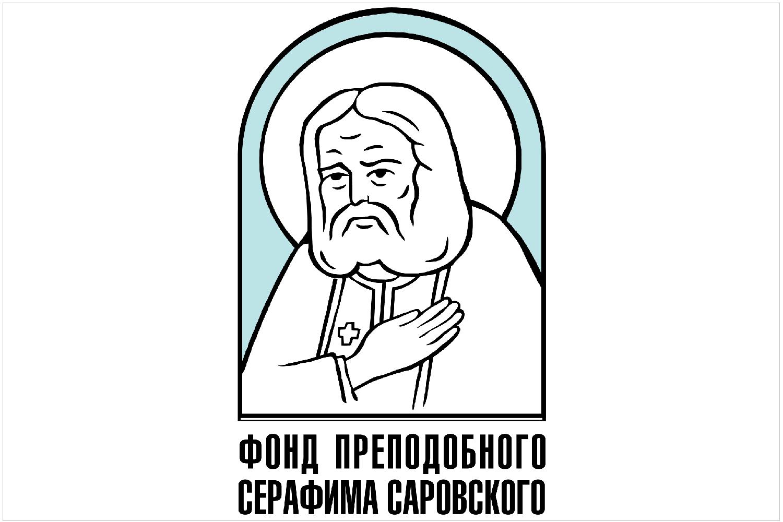 Начался прием заявок на конкурс «Серафимовский врач»