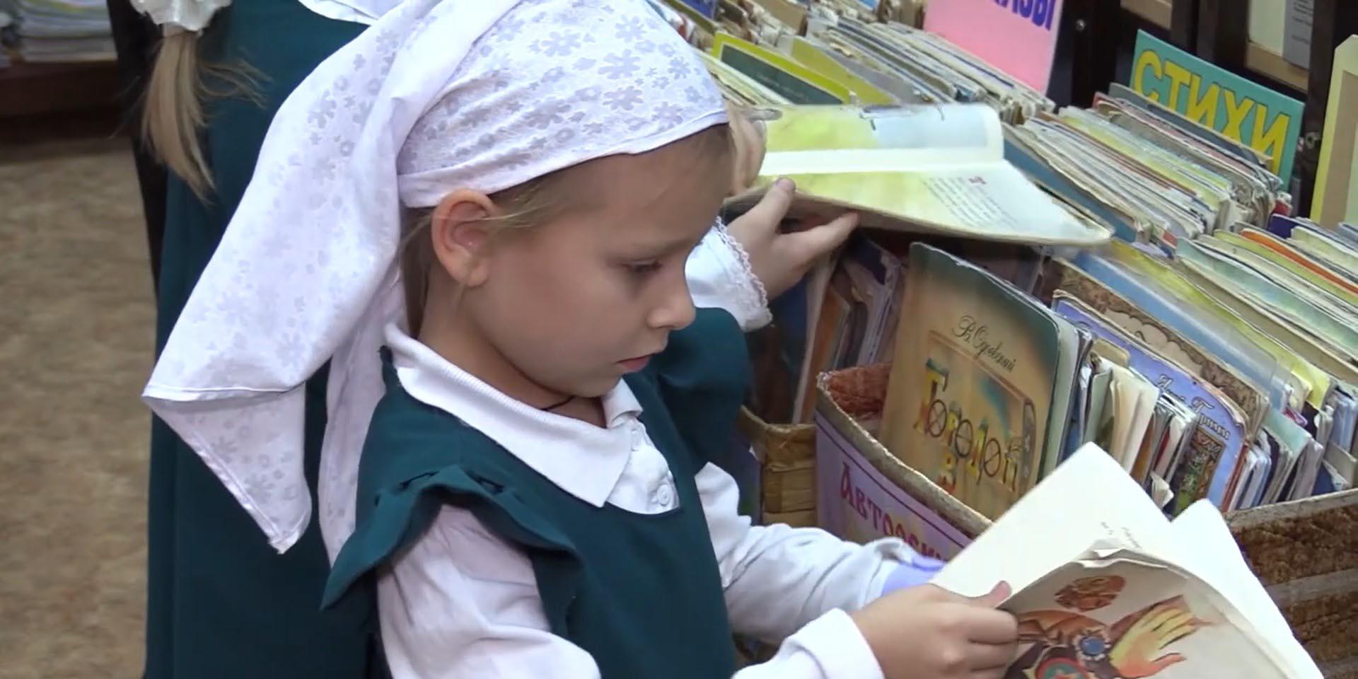 Бережливые технологии в Арзамасской православной гимназии
