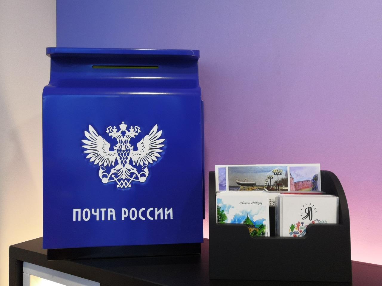 В туристическом центре Visit Nizhny открылась новогодняя почта