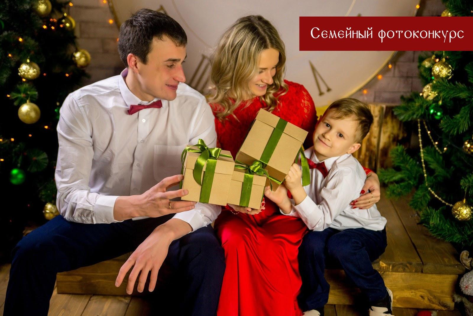 Новогодние конкурсы стартовали в соцсетях портала «Серафимова земля»