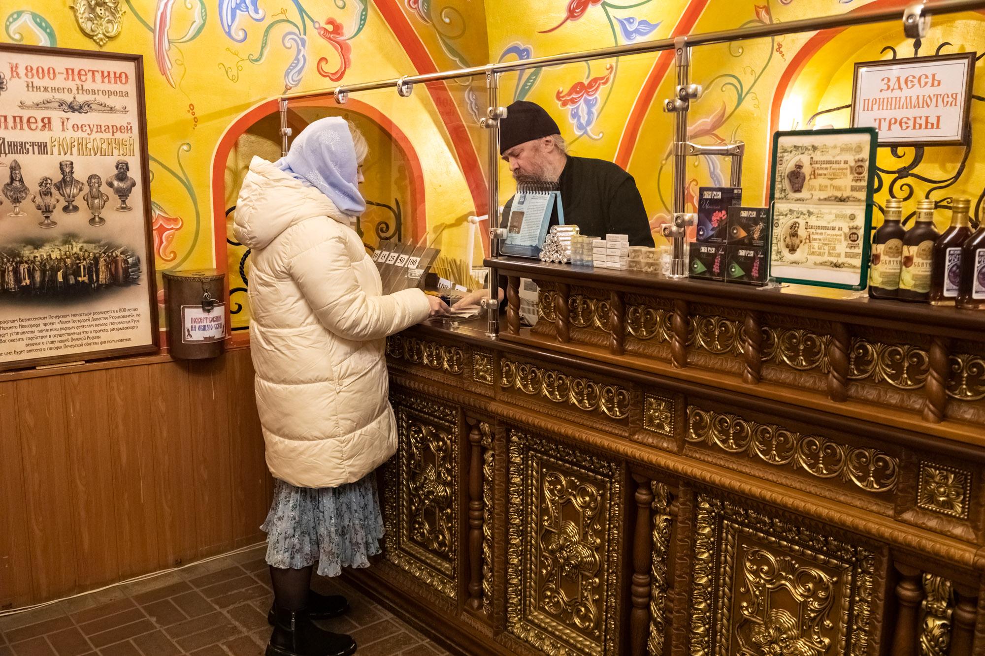 Требы ко дню памяти преподобного Серафима Саровского можно оформить на сайте «Серафимова земля» до 14 января