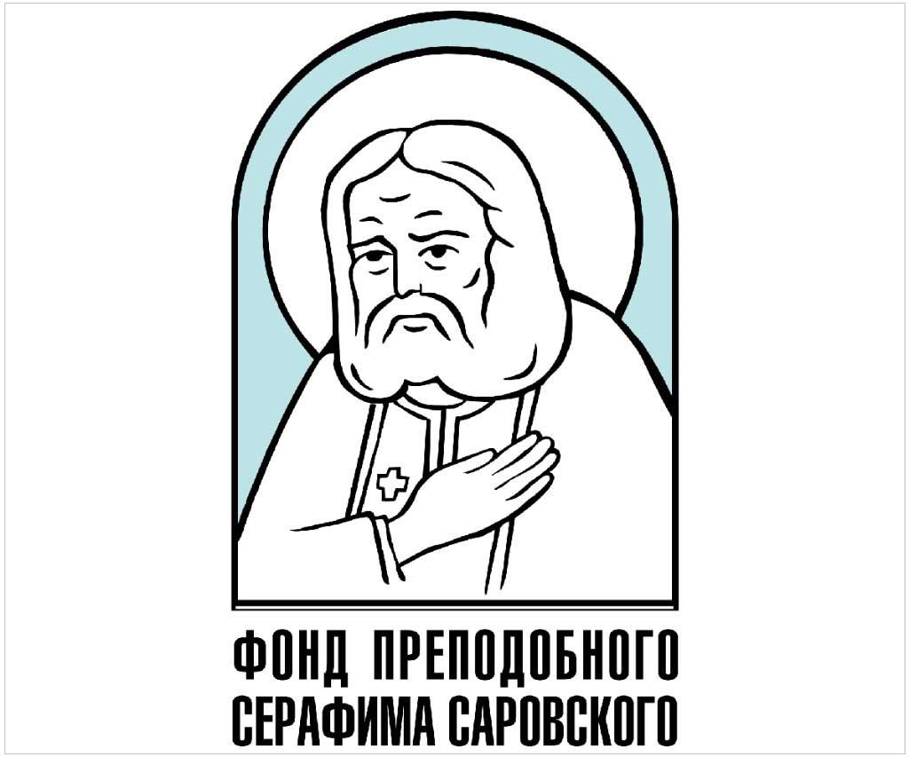 Срок приема заявок на конкурсы «Серафимовский учитель» и «Серафимовский врач» продлен по 1 марта