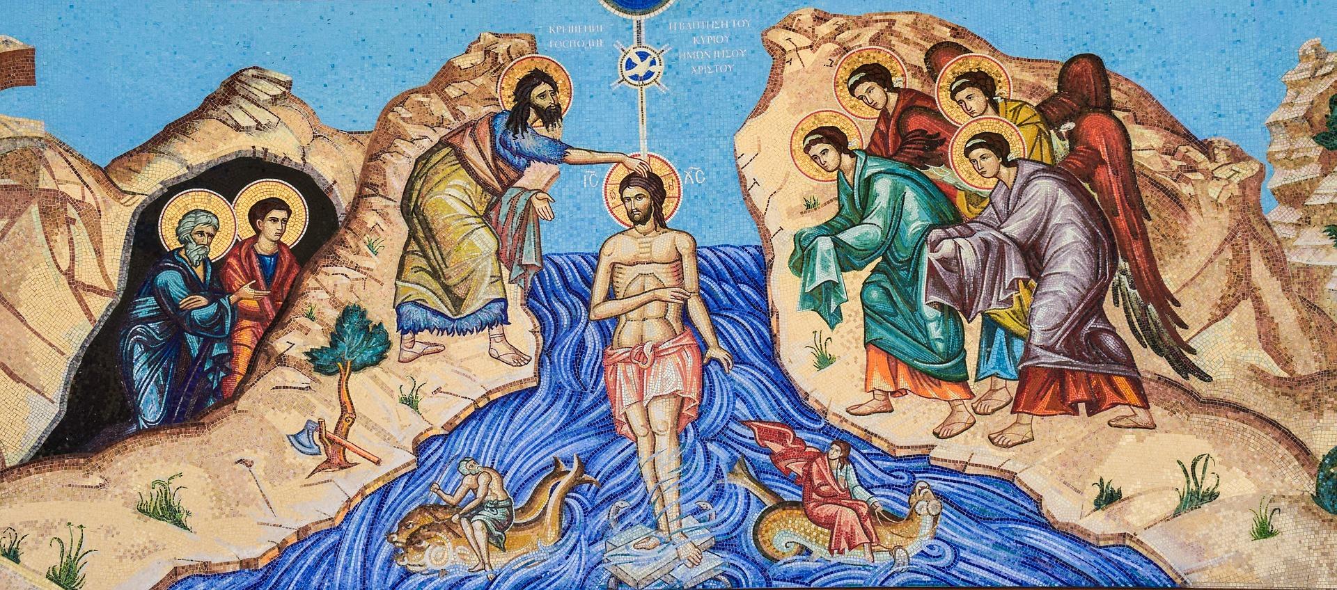 Крещение Господне: история и традиции праздника