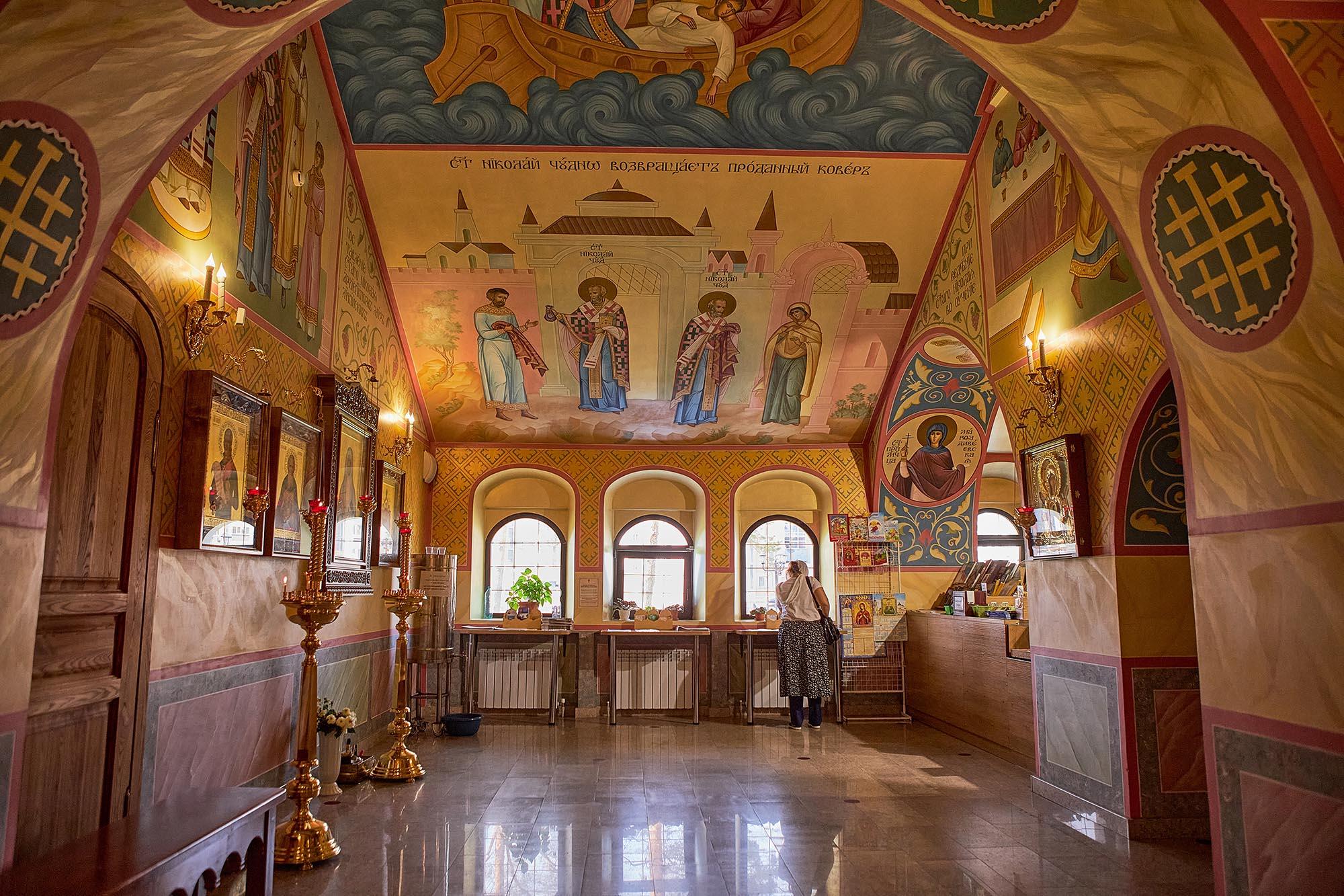 Требы к празднику Крещения Господня можно оформить на сайте «Серафимова земля» до 18 января