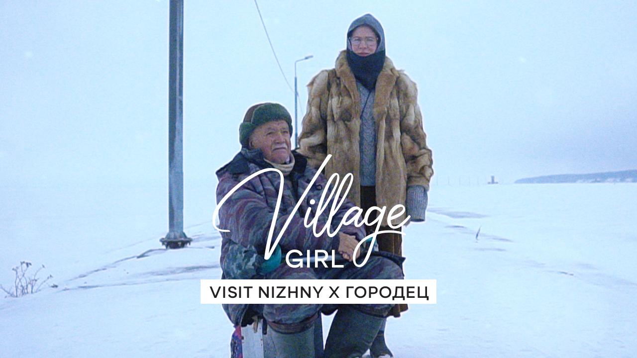 Нижегородский туристско-информационный центр запустил новый проект о путешествиях по региону