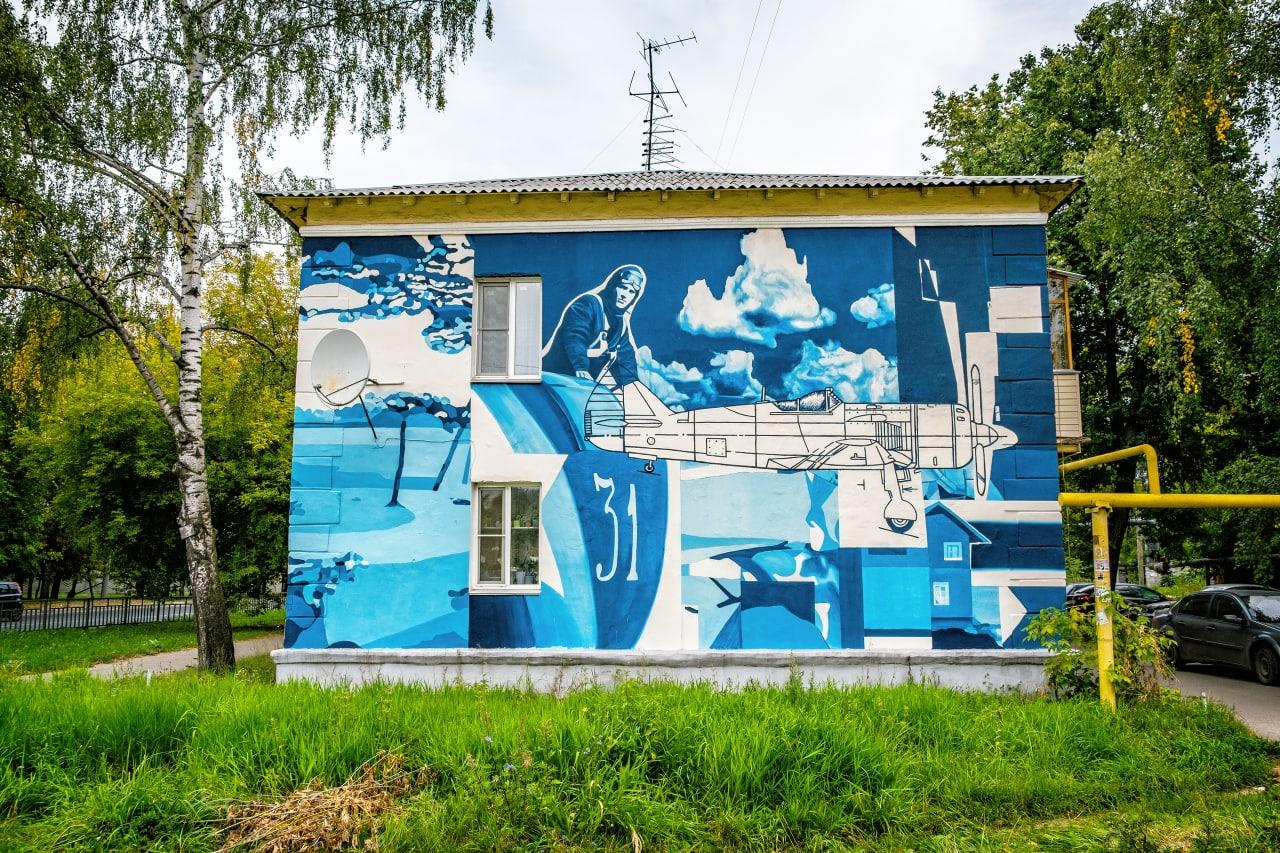 Фестиваль уличного искусства «Место» пройдет в Нижнем Новгороде в июне 2021 года