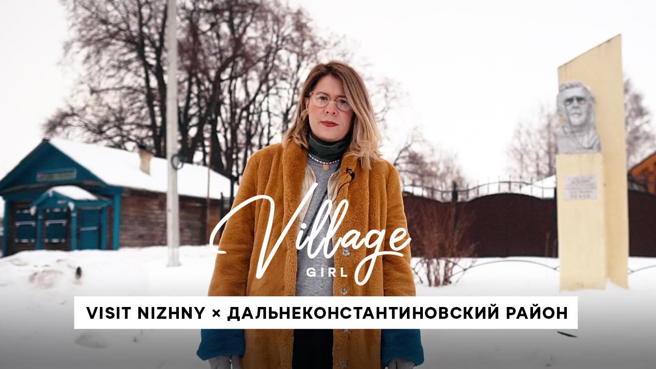 Нижегородский туристско-информационный центр опубликовал новую экскурсию по Нижегородской области