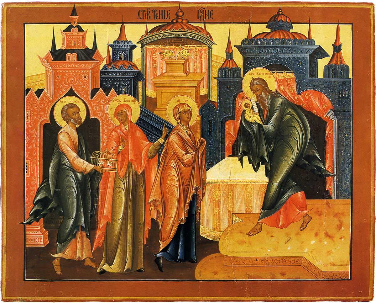Сретение Господне: история и традиции праздника