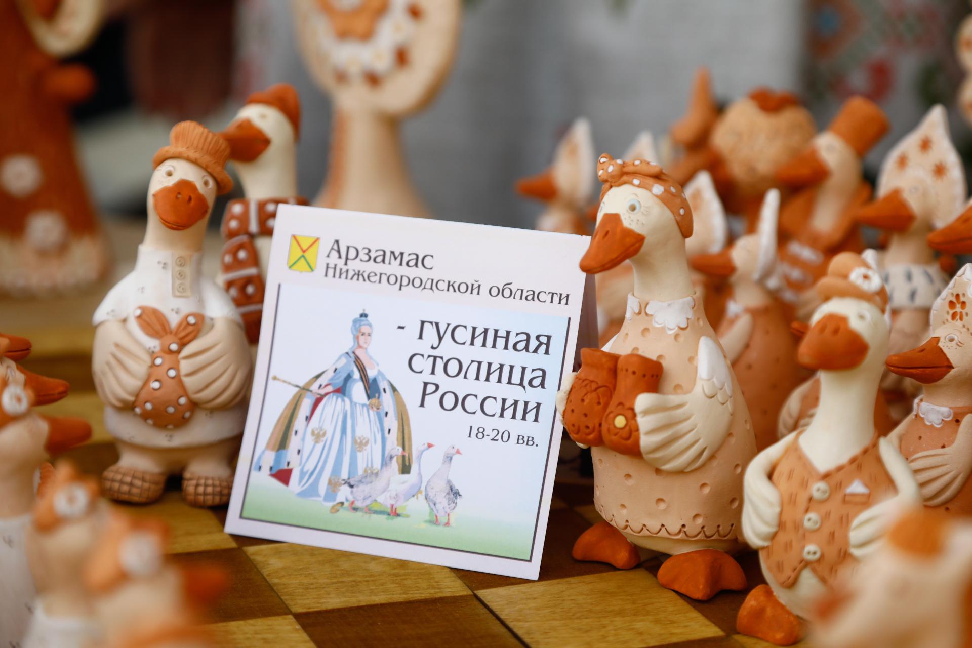 Завершился прием заявок на арзамасский конкурс «Ручная работа»