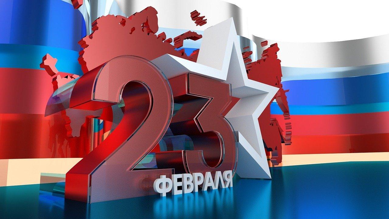 Праздничная программа к 23 февраля на Серафимовой земле