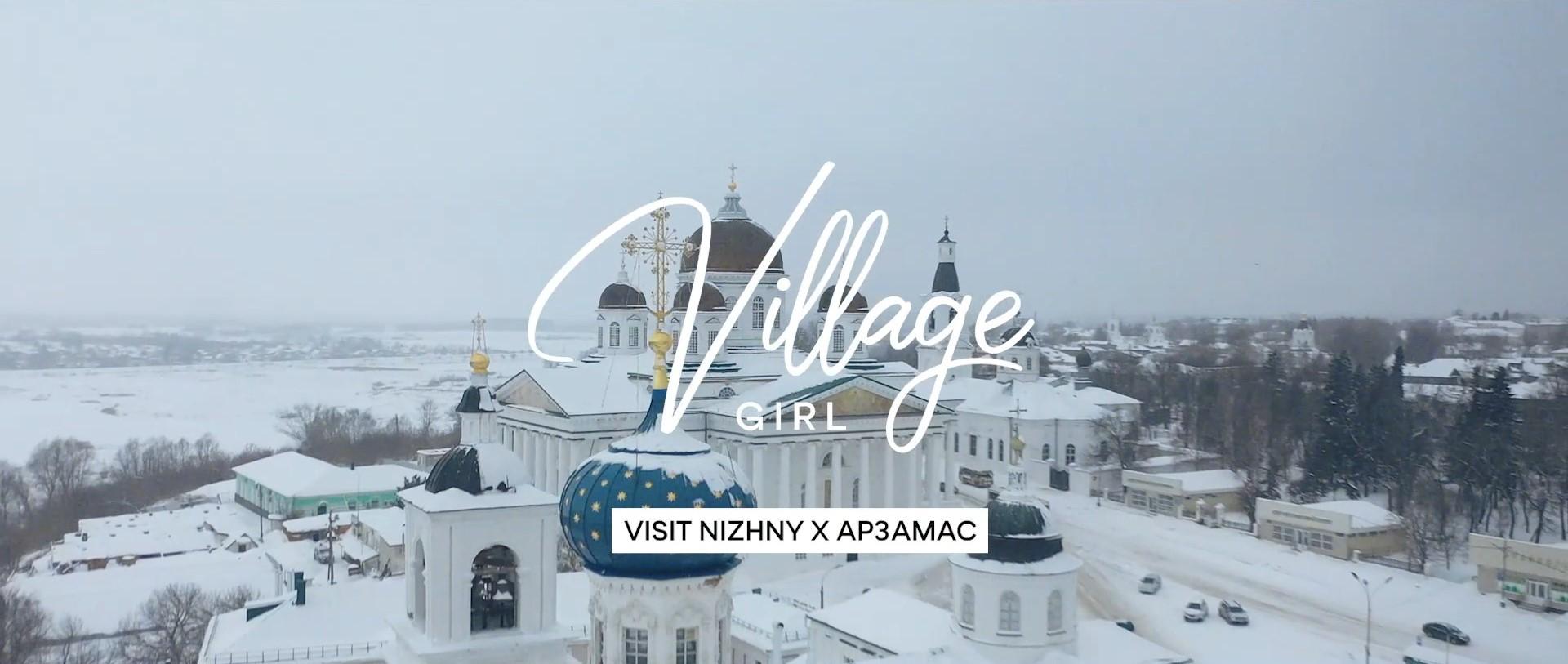 Нижегородский туристско-информационный центр опубликовал видеоэкскурсию по достопримечательностям Арзамаса