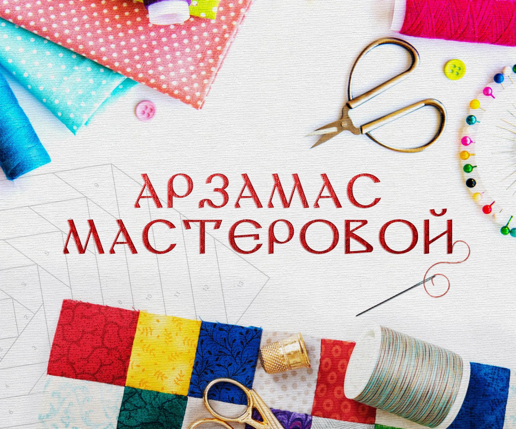 Одеяла с историей: фоторассказ из творческой мастерской «ТриПетелки»