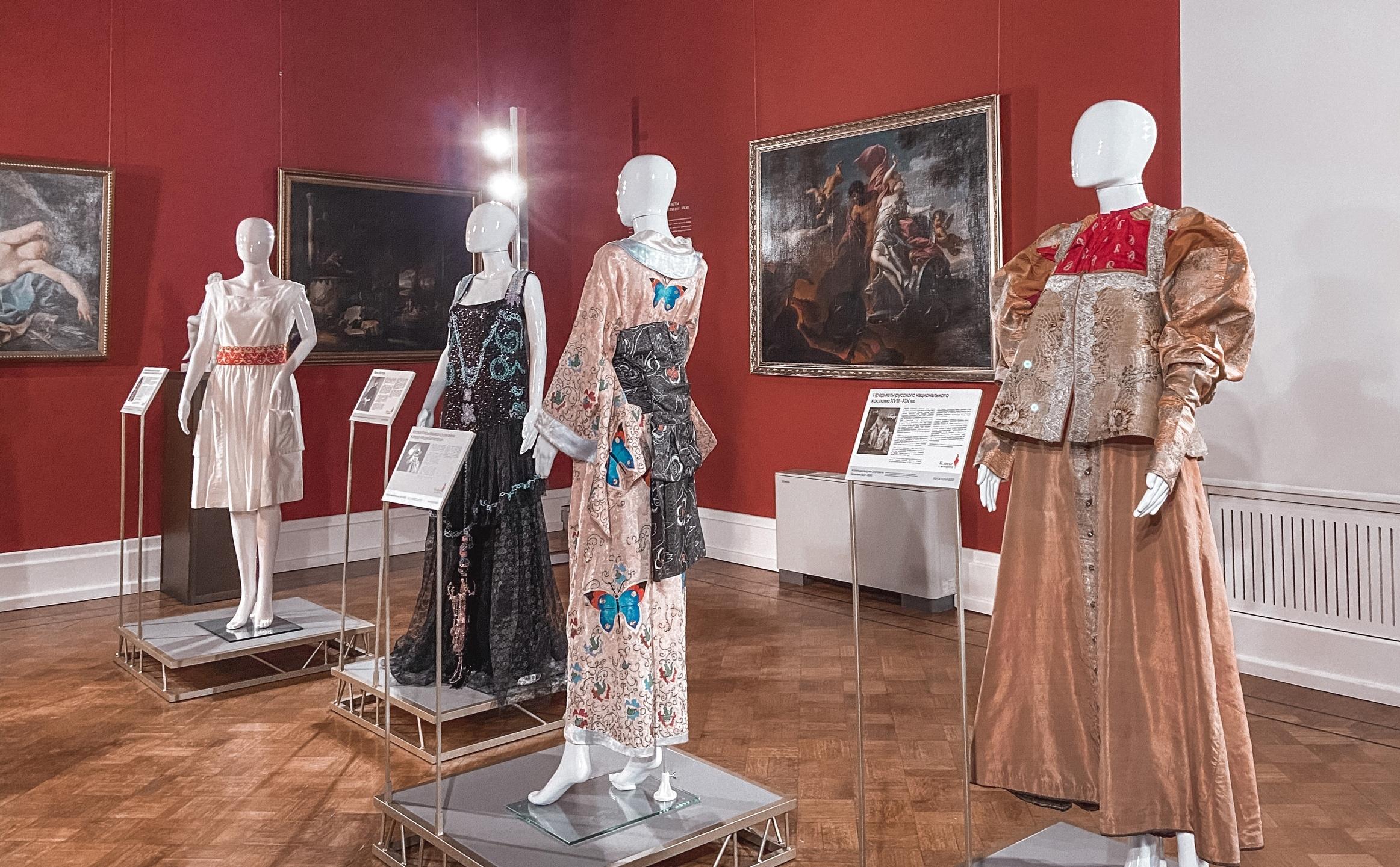 Выставка «Платье с историей» будет открыта в Нижнем Новгороде до 17 марта
