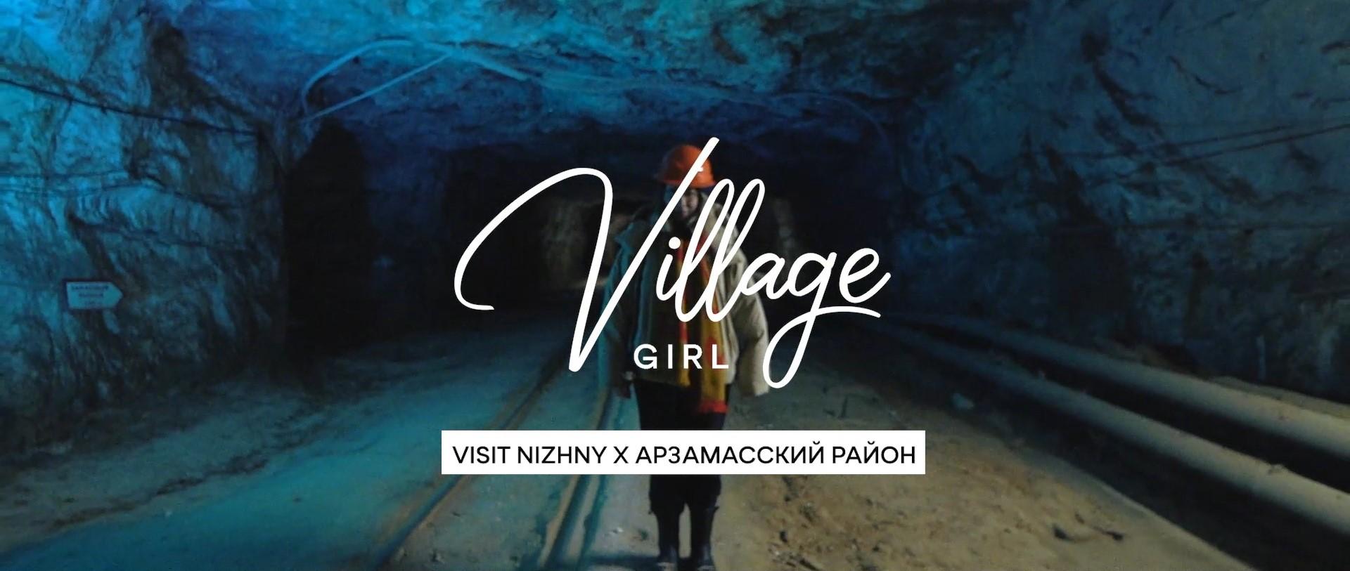 Посетить Арзамасский район Нижегородской области теперь можно в виртуальном режиме
