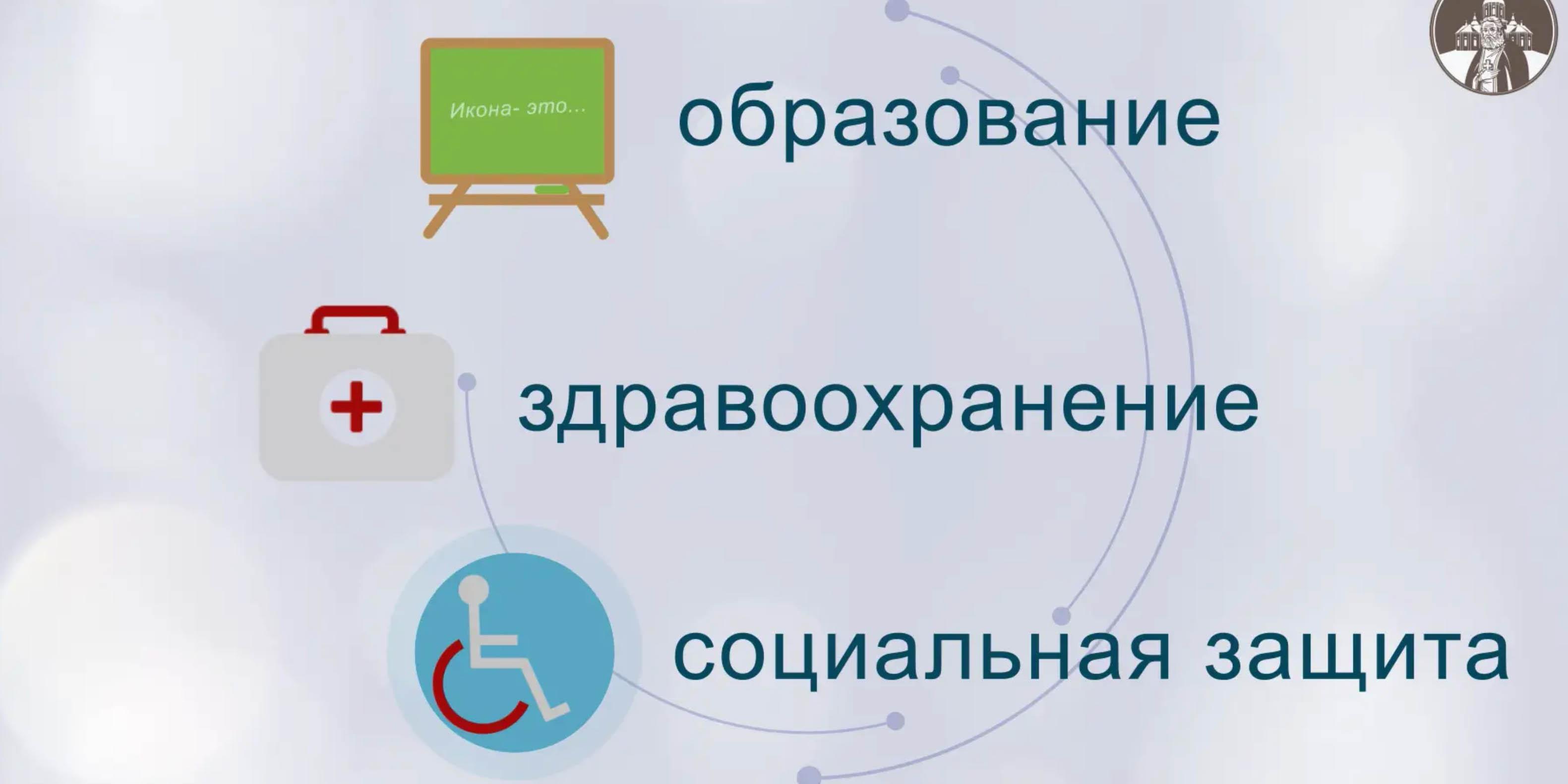 Результаты экспертизы проектов конкурса «Серафимовская школа служения» в 2020 году