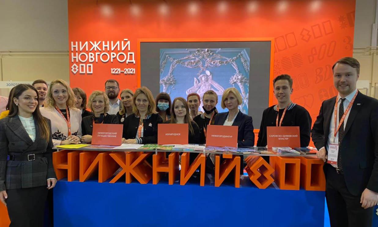 Региональное отделение проектного офиса Российского союза туриндустрии по развитию детского туризма появится в Нижегородской области в 2021 году