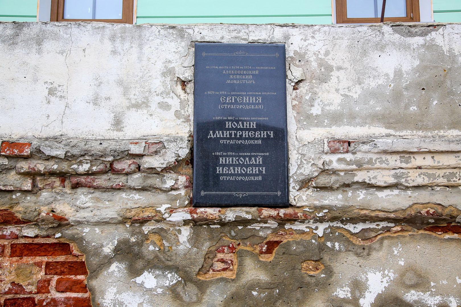 Митрополит Георгий посетил возрождаемые монастыри Арзамаса