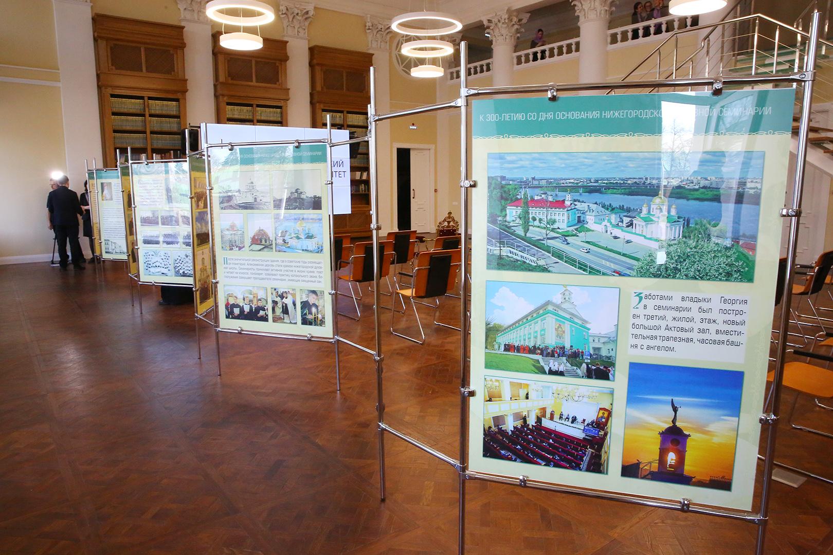 Фотовыставку, посвященную 300-летию Нижегородской семинарии, презентовали в Нижнем Новгороде