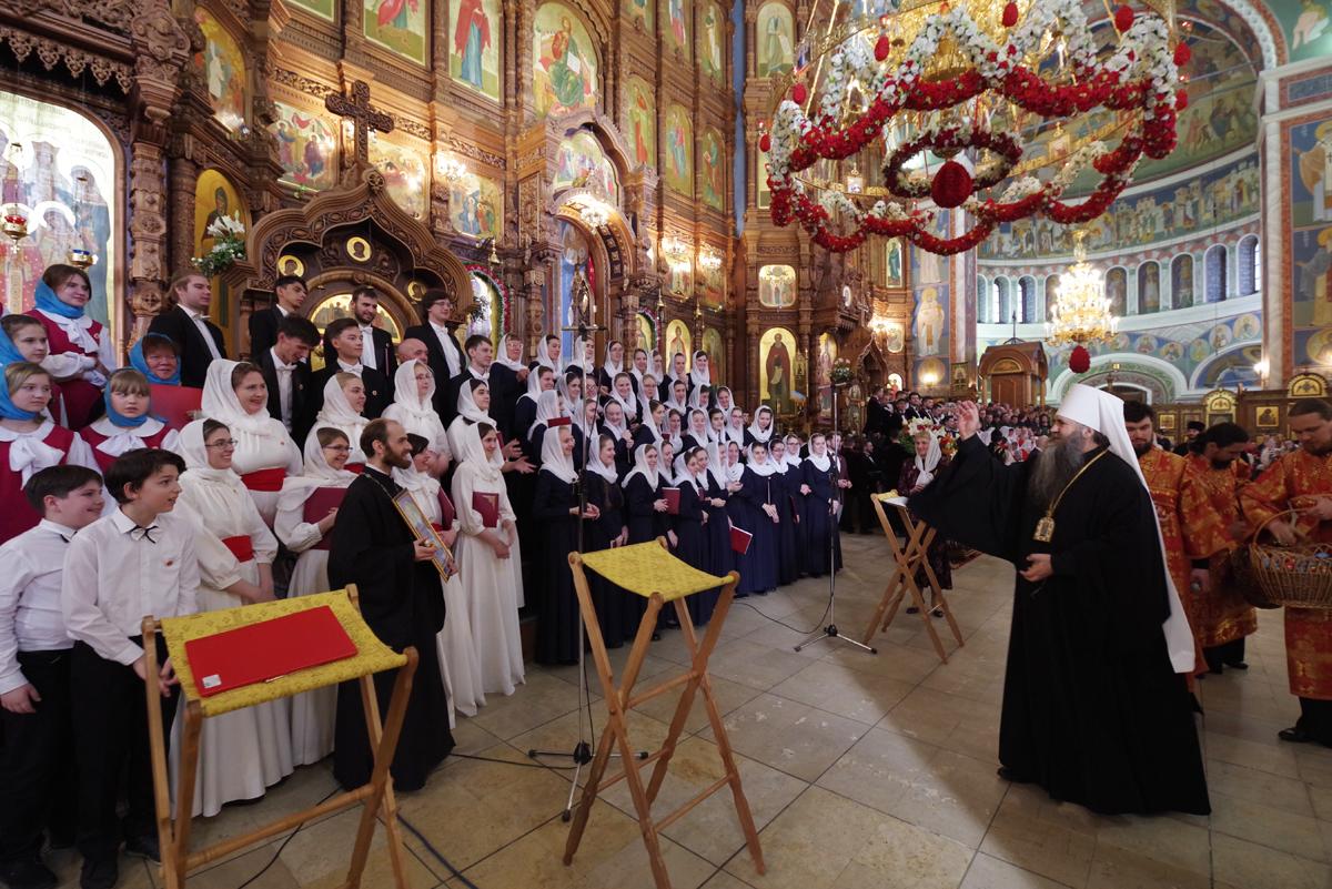 Пасхальный хоровой собор состоится в Нижнем Новгороде 7 мая