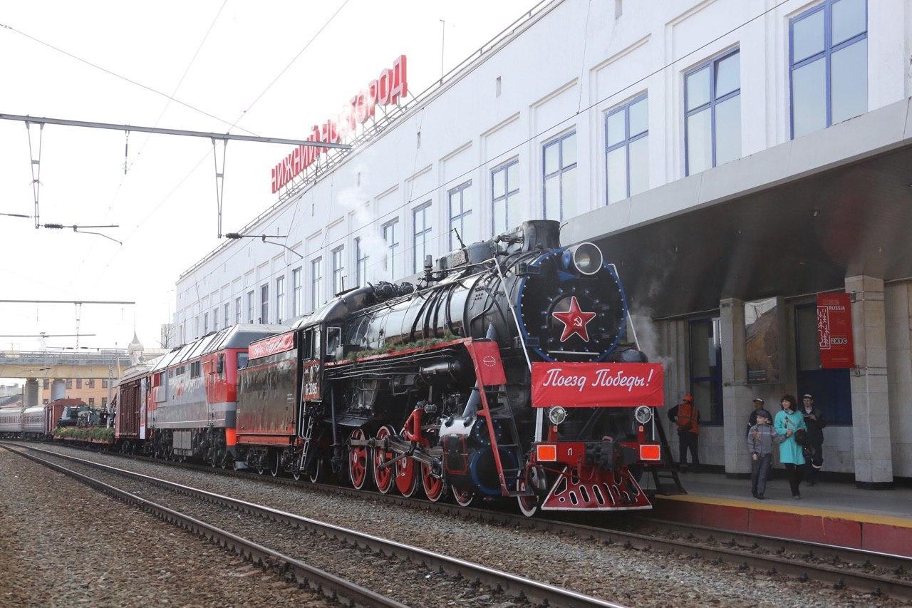Передвижная выставка «Поезд Победы» будет работать в Нижнем Новгороде 22 и 23 апреля