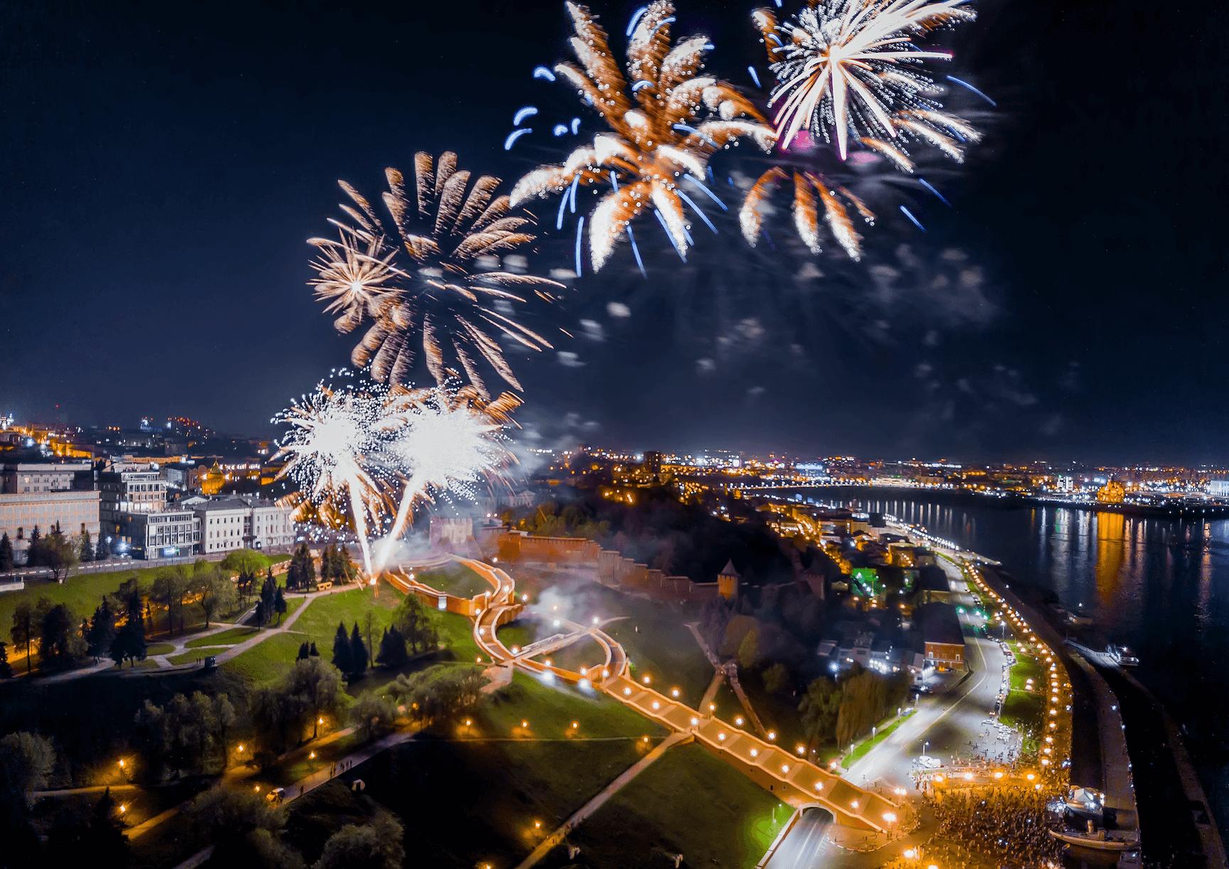 В Нижнем Новгороде презентовали событийную программу празднования 800-летия города