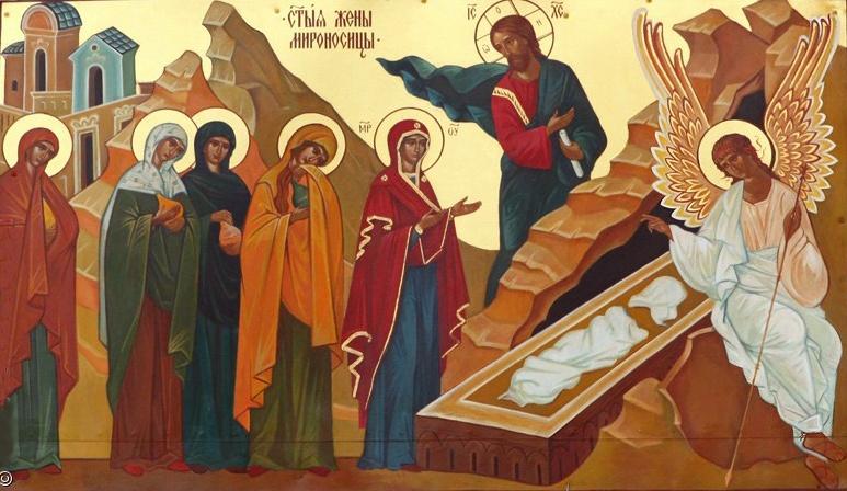 День жен-мироносиц: православный женский день