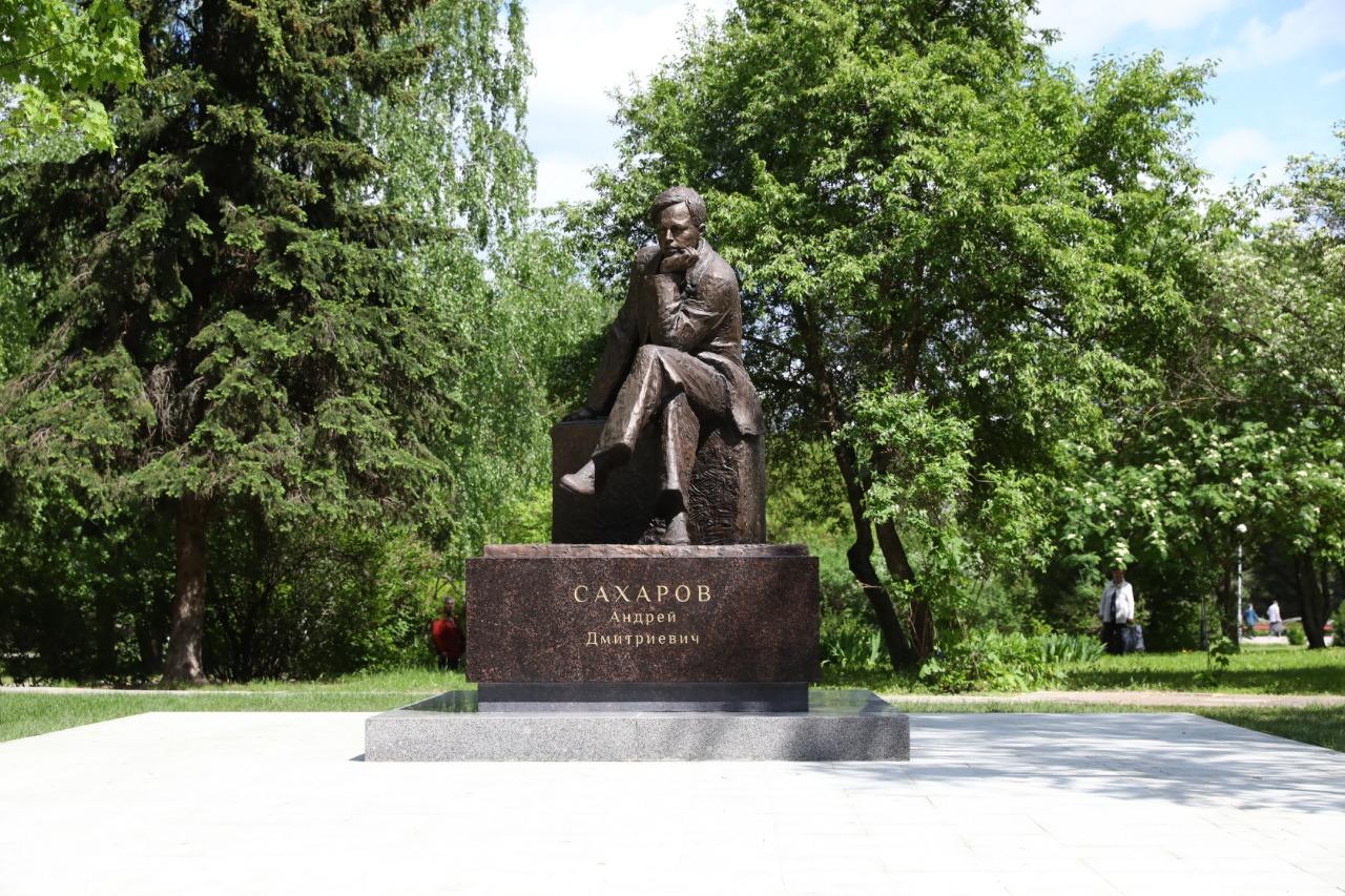 Памятник Андрею Сахарову открыли в Сарове 21 мая