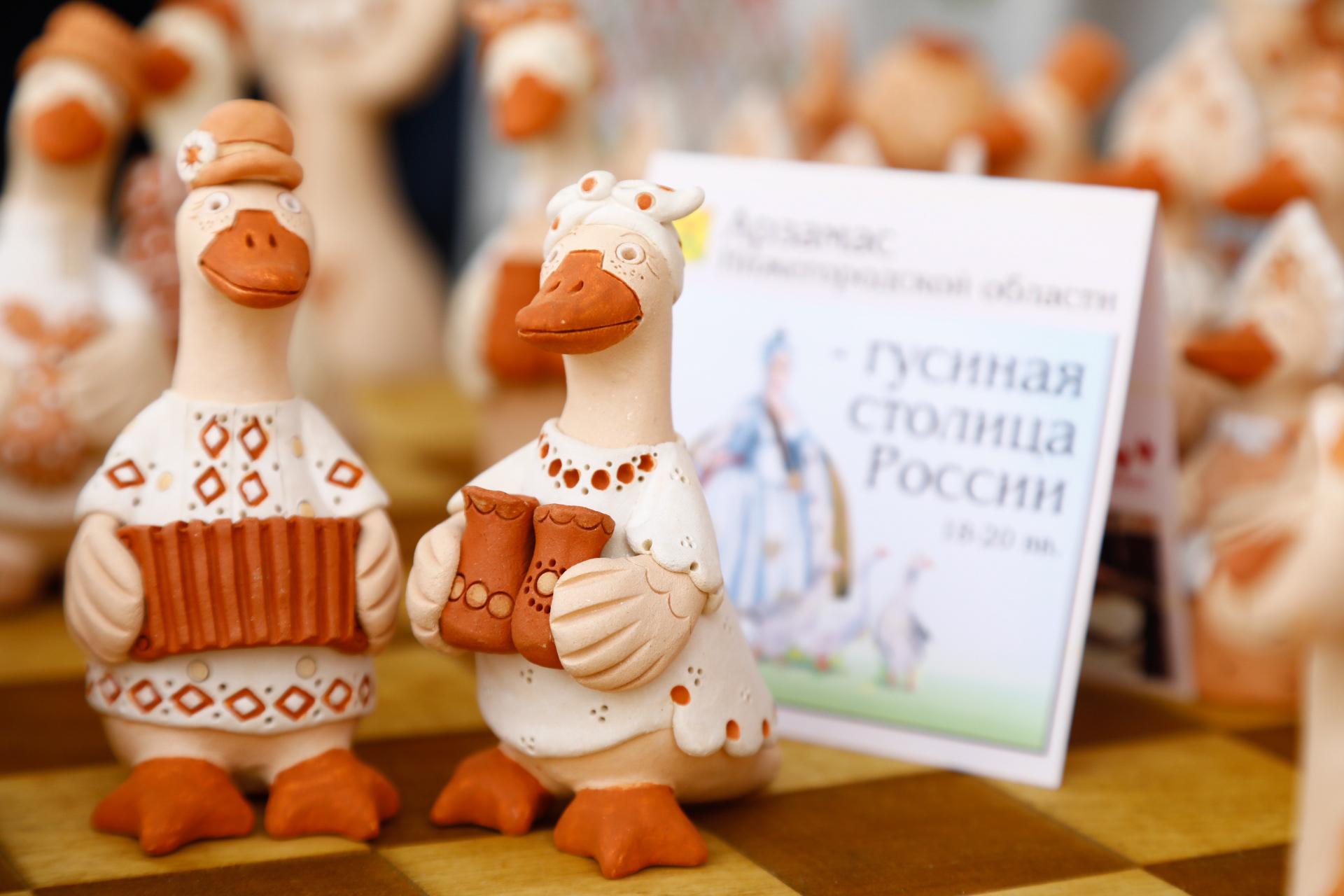 Кластер «Арзамас – Дивеево – Саров» организует ярмарку-продажу ремесленных изделий на фестивале «Арзамасский гусь»