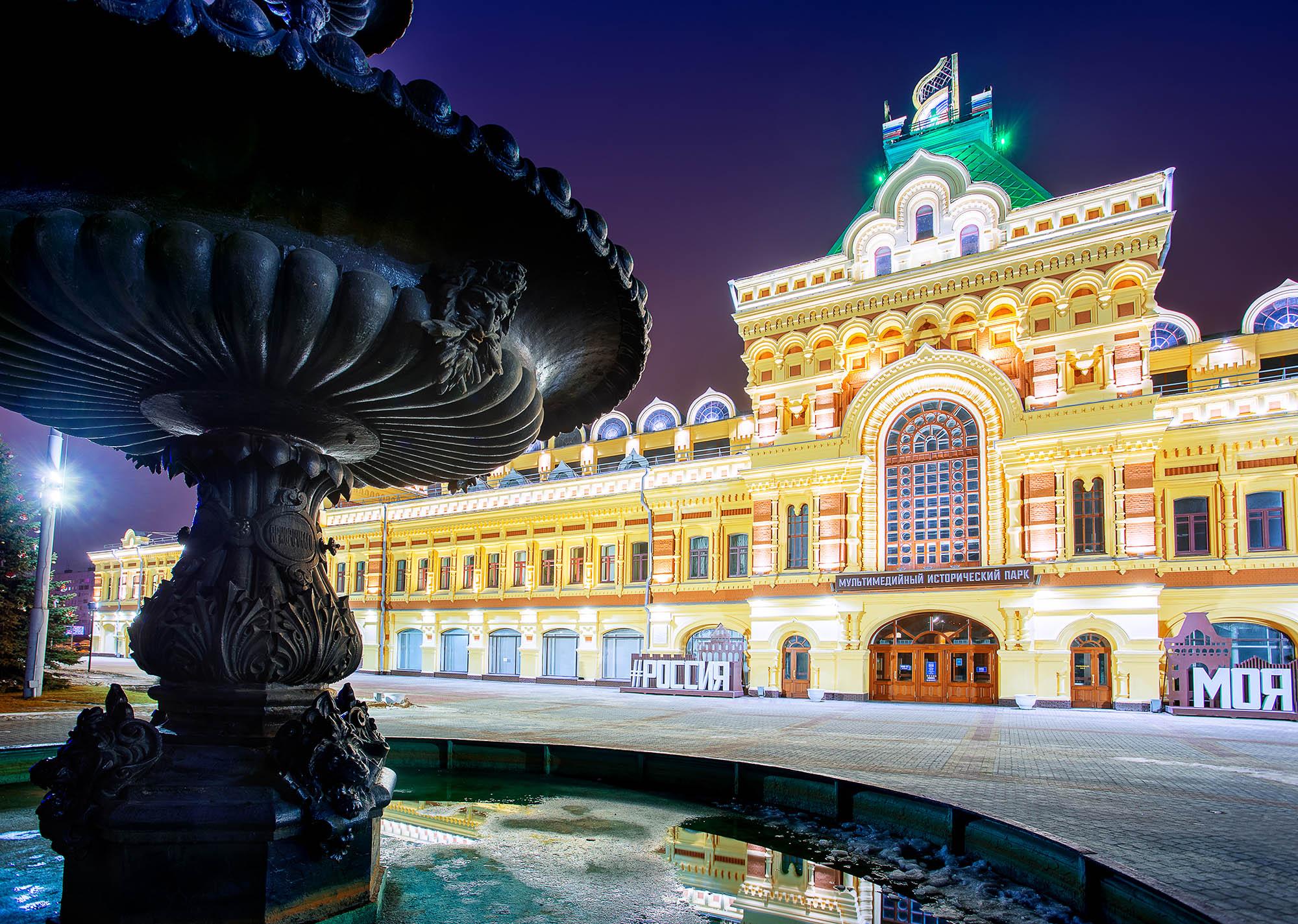 Нижегородский мультимедийный парк «Россия – моя история» приглашает на праздничную программу ко Дню России