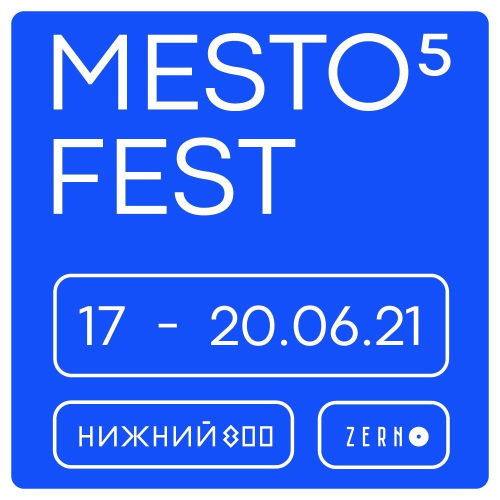 Фестиваль уличного искусства «Место» пройдет в Нижнем Новгороде с 17 по 20 июня