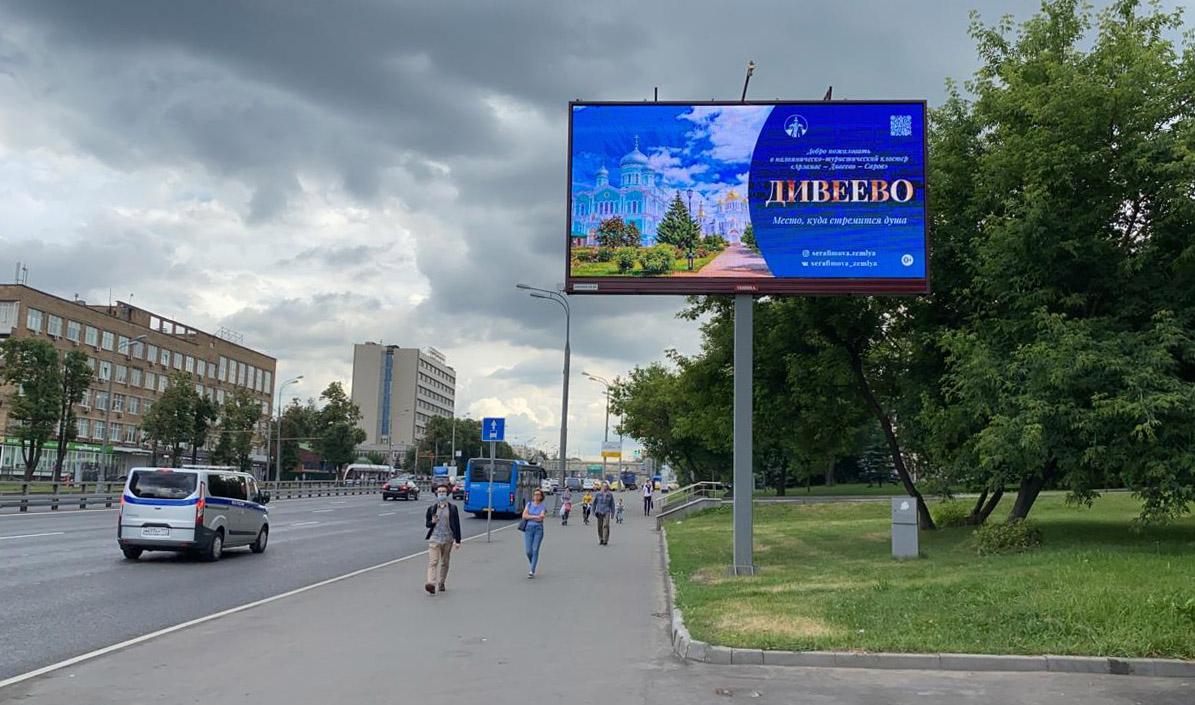 Паломническо-туристический кластер «Арзамас – Дивеево – Саров» запустил рекламную кампанию в Москве и Нижнем Новгороде